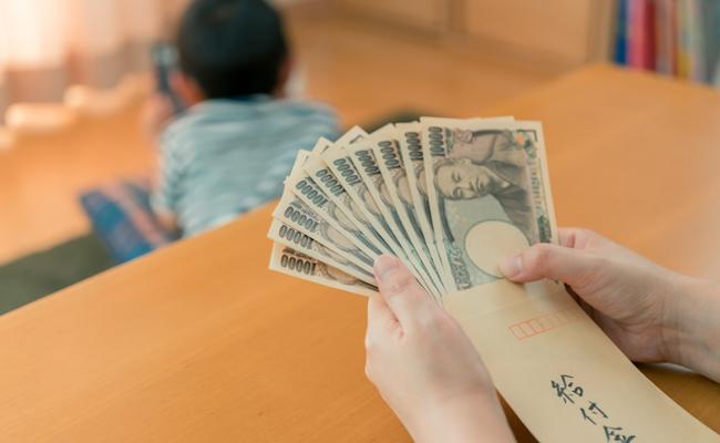 給付金のイメージ