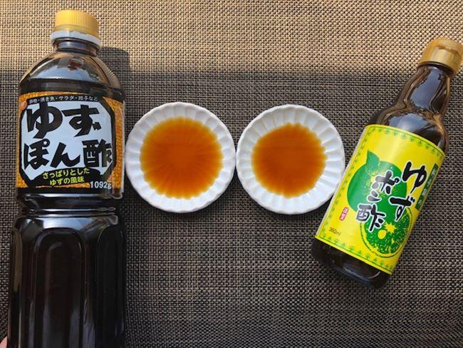 業務スーパー ポン酢