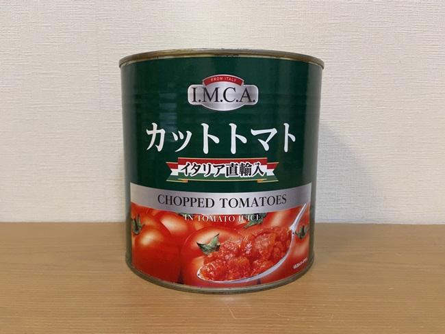業務スーパー トマト缶