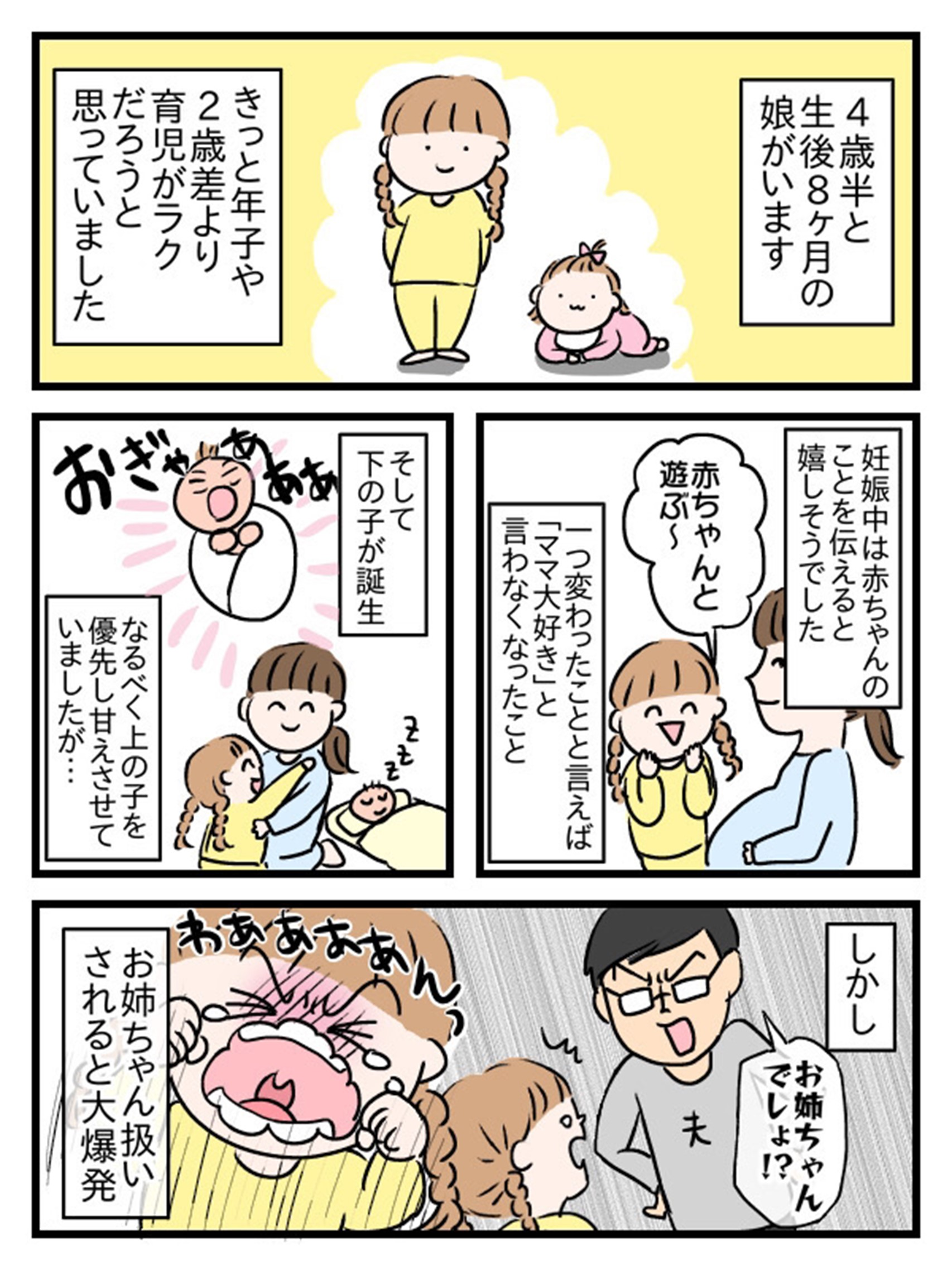 まきこんぶ1-1