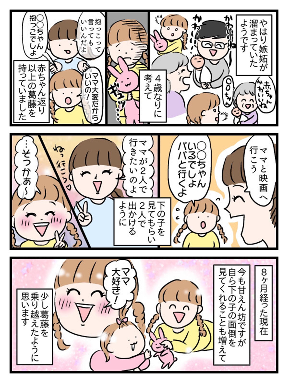 まきこんぶ1-2