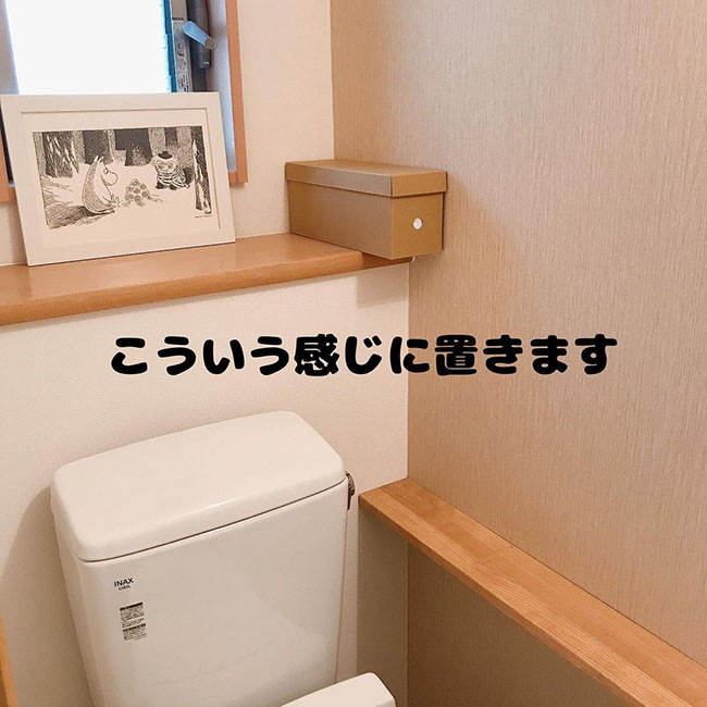 miji_cardboard_04