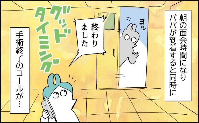 んぎまむ196_1