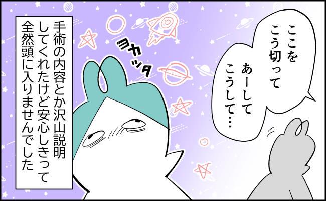 んぎまむ196_4