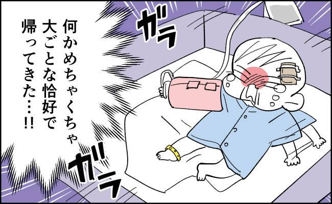 んぎまむ198_1