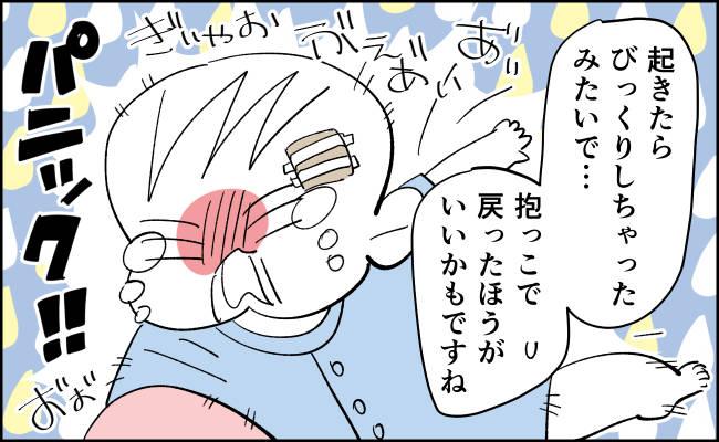 んぎまむ198_4