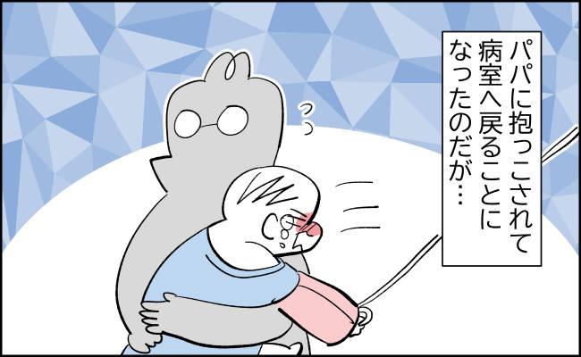 んぎまむ199_1