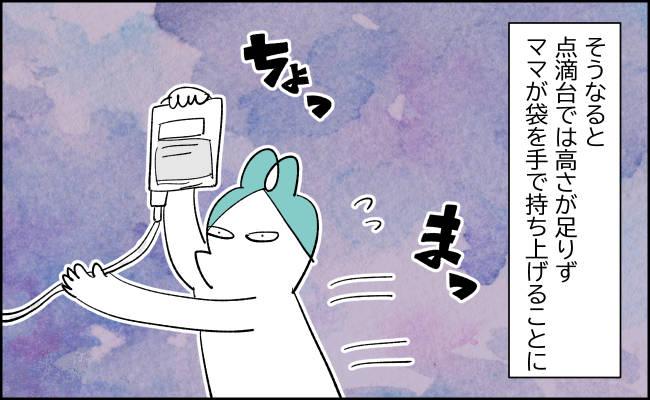 んぎまむ199_2