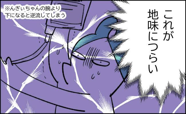 んぎまむ199_3