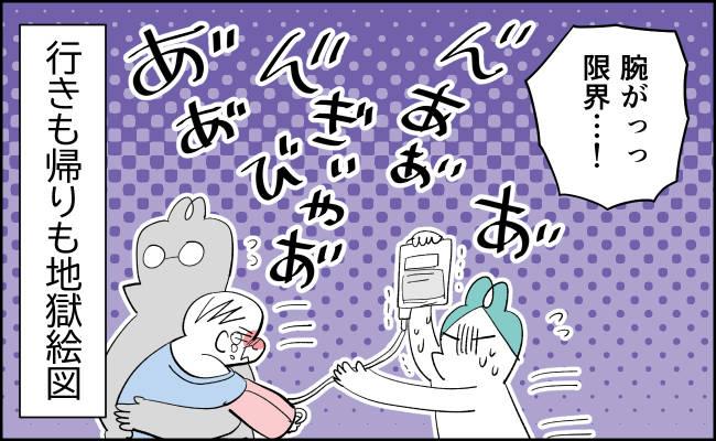 んぎまむ199_4