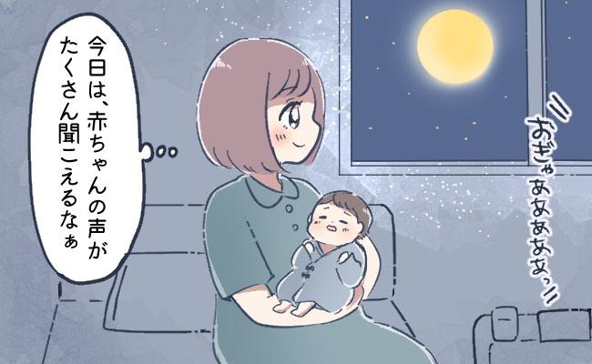 満月の産科の様子