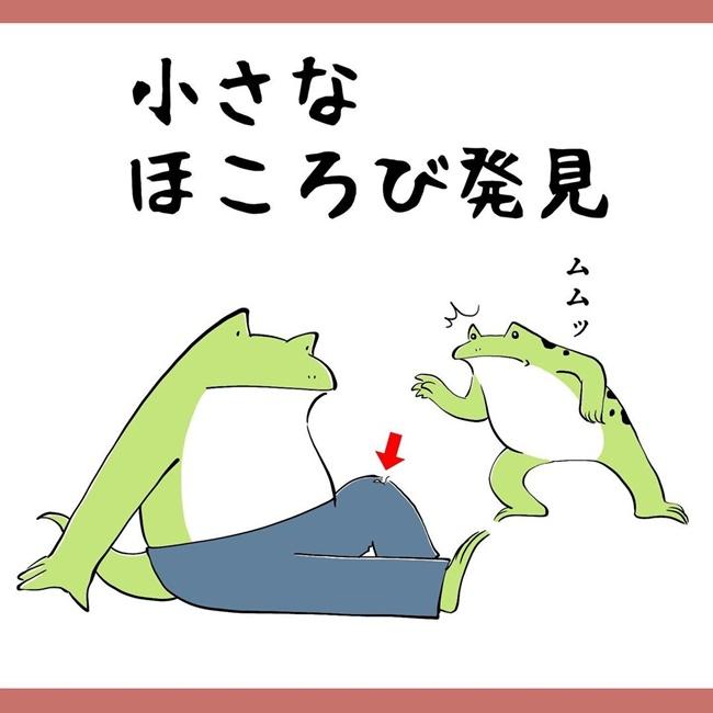 子どもとズボンの膝の穴