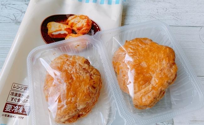 ローソン 冷凍アップルパイ