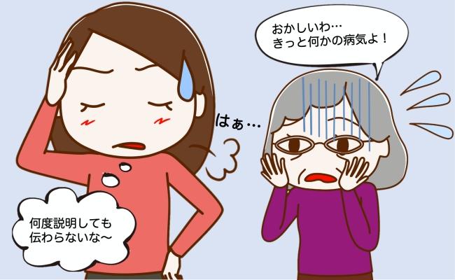 「何かの病気よ!」息子の風邪で義母が号泣!?超ド級の心配性っぷりに衝撃