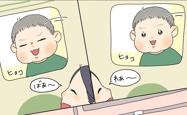あみ 窓ガラス