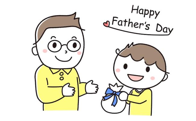 父の日のプレゼントのイメージ