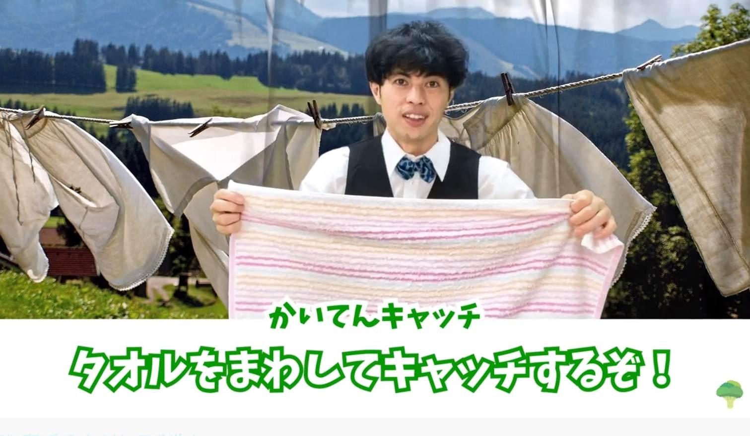 小島さん タオル