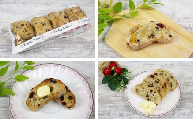 【コストコ】常連もリピ買い続出!スイーツ系ハードパンがおいしい!