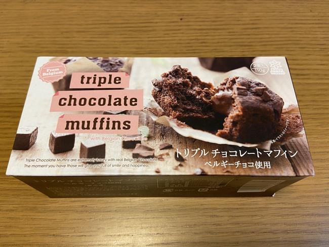 業務スーパー トリプルチョコレートマフィン