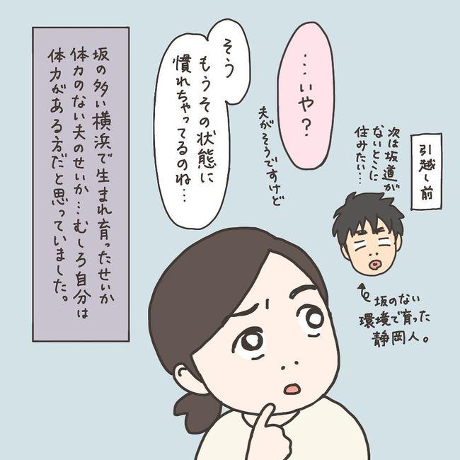 子宮筋腫・子宮内膜症で子宮を全摘することに/40代婦人科トラブル#4