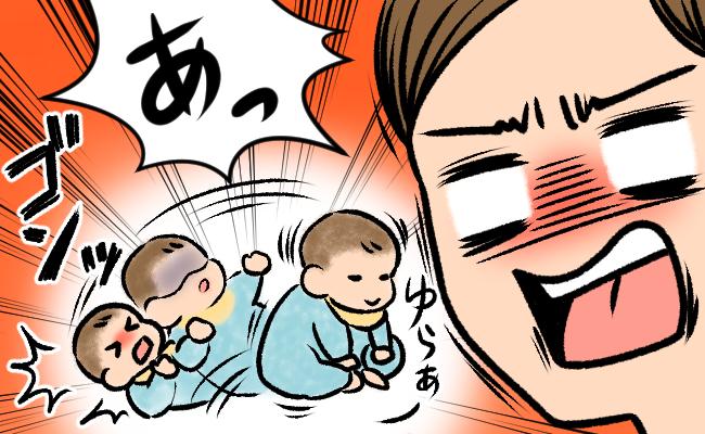 赤ちゃんの転倒
