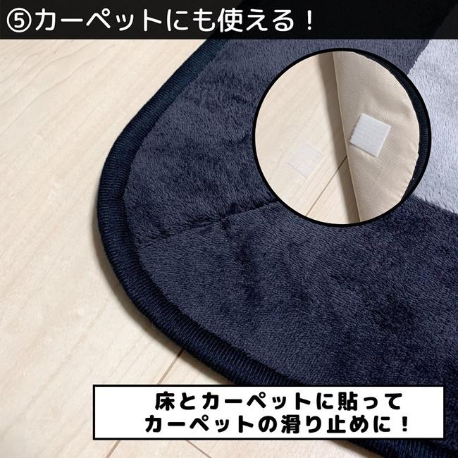 【ダイソー】目からウロコ!面ファスナーの活用アイデア6選