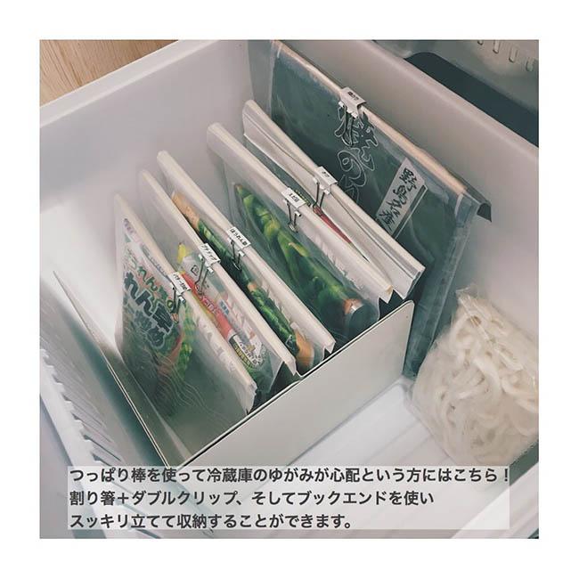 数百円で完成!冷凍庫の収納アイデア