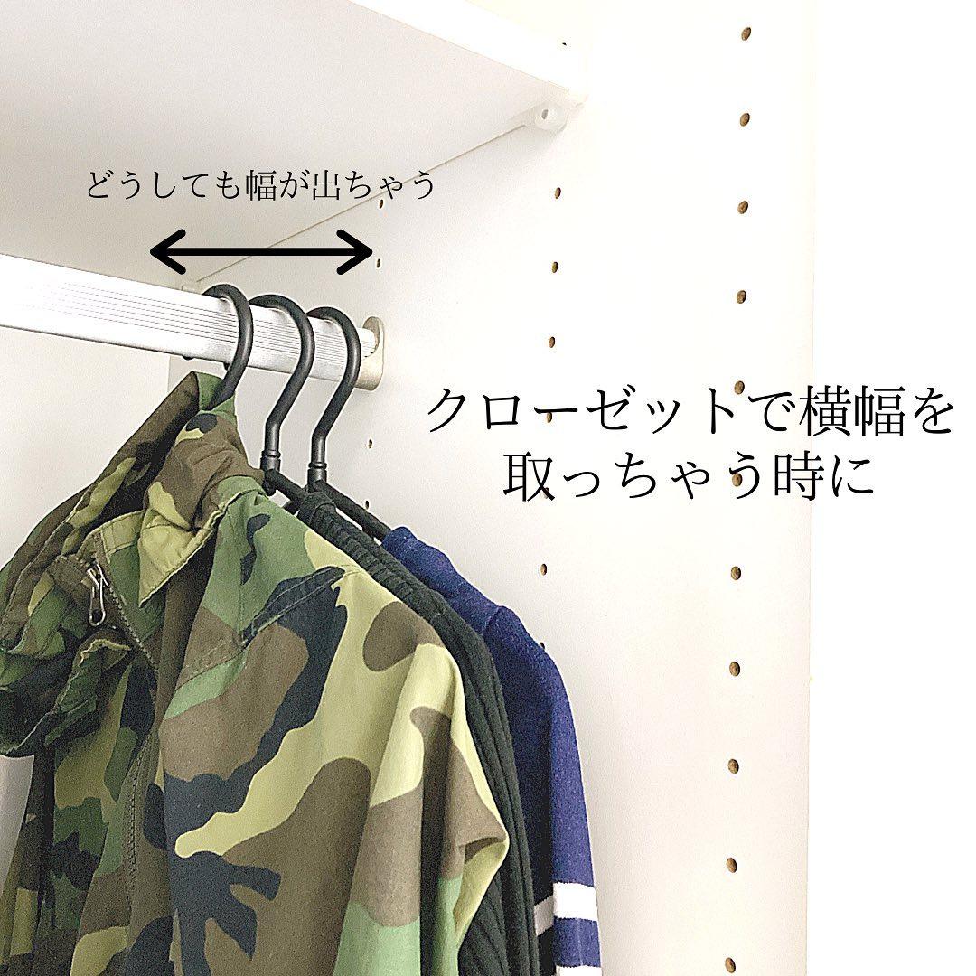【ダイソー】収納にも洗濯にも!おしゃれで使えるハンガーグッズ5選