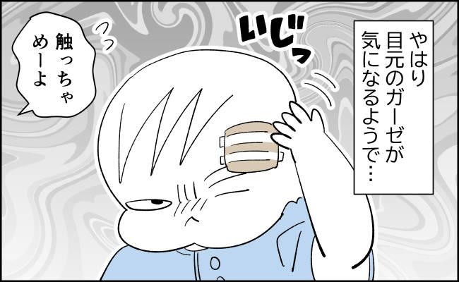 んぎまむ200_2