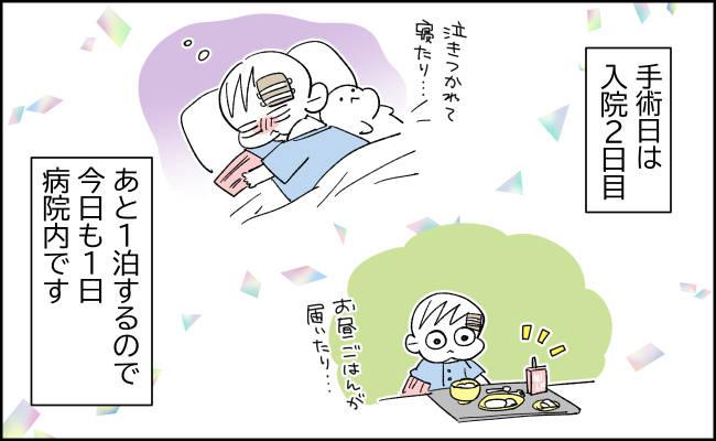 んぎまむ201_1