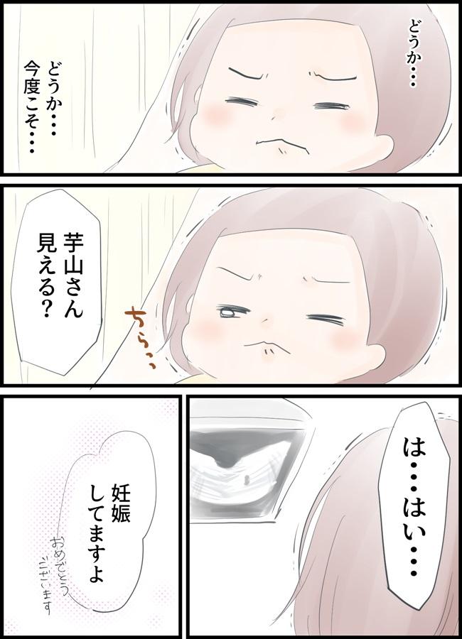 かっぴいちゃん