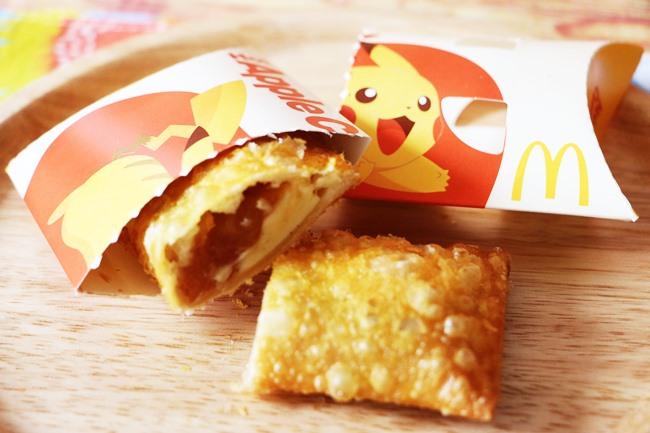 やさしい甘さでホッとする「ホットアップルカスタードパイ」
