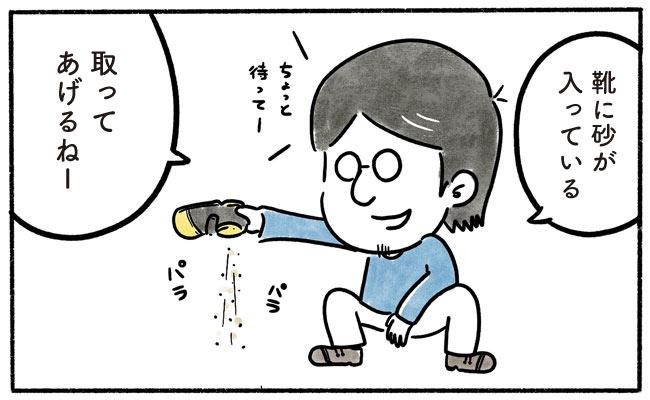 YUDAI9℃112-2