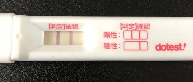 フライング検査での陽性反応(ドゥーテスト)