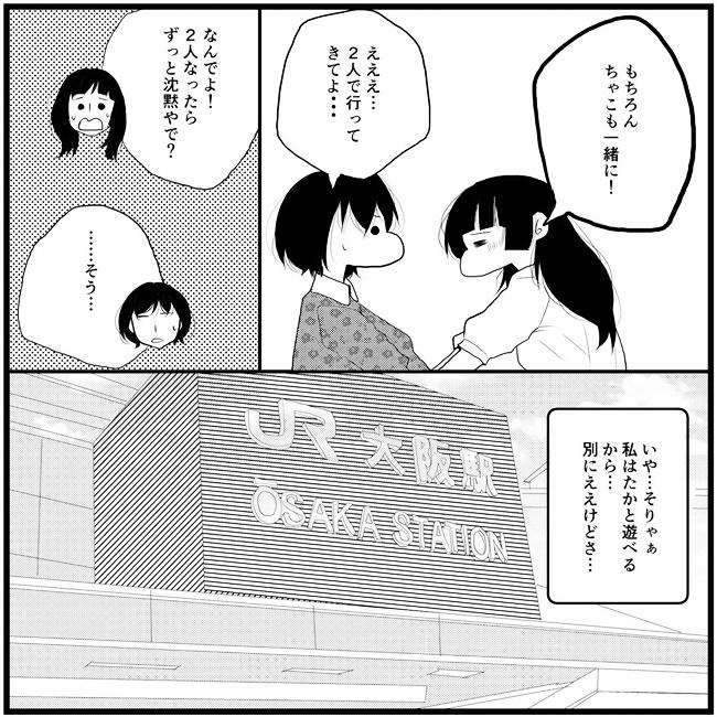 さぁ恋をはじめようか!!