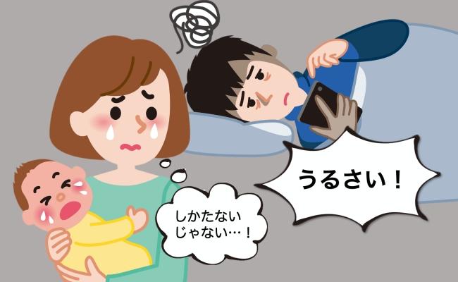 「うるさい!」子どもの夜泣きで不機嫌になる夫。わが家でとった対策は…【体験談】