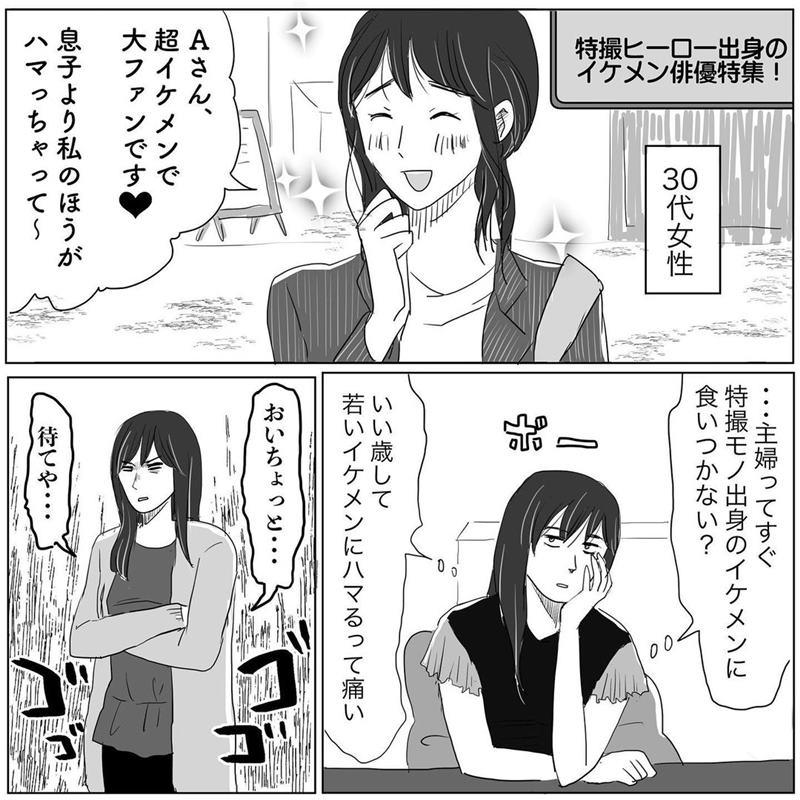 ニシカタ体験談82