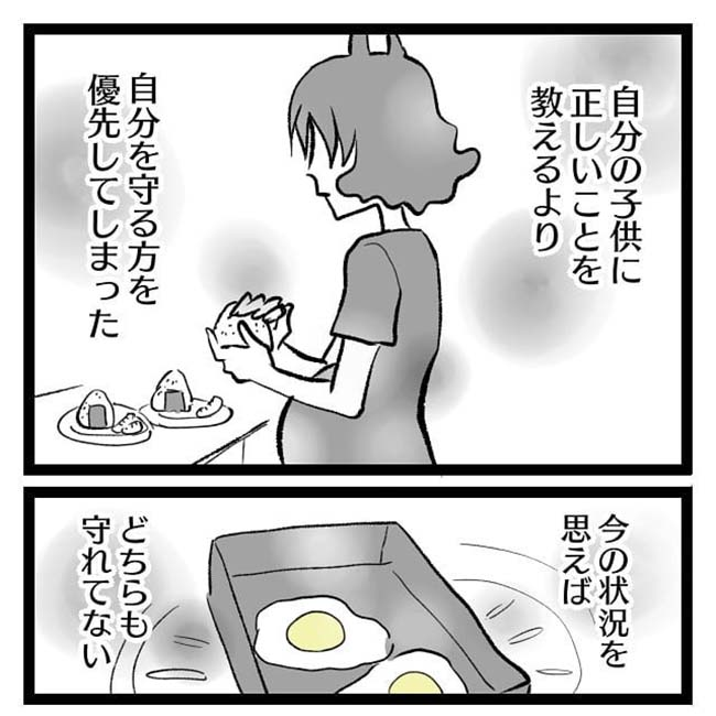 おもちゃトラブル5_1