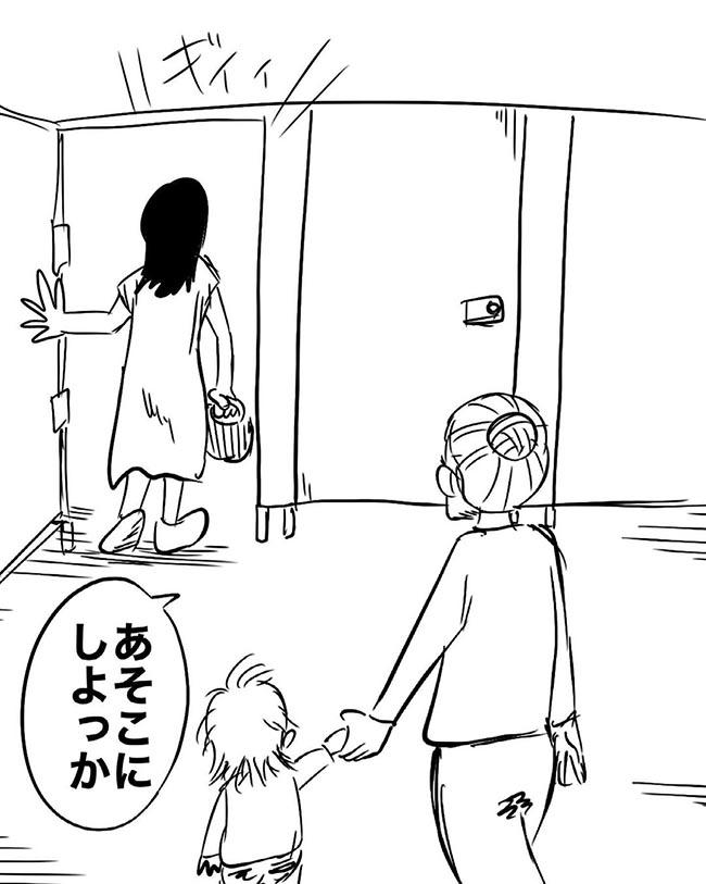トイレの神様2