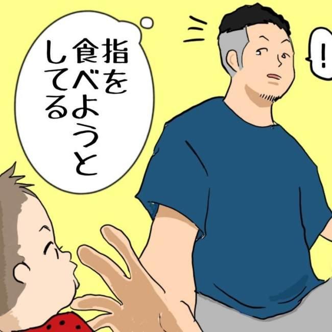 よっちゃんとパパ