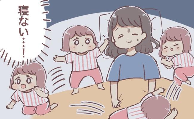 寝てくれない赤ちゃん