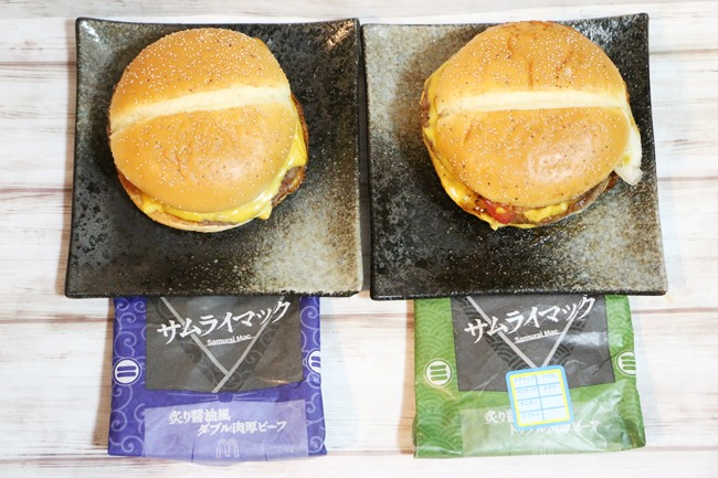 期間限定の「炙り醤油風 トリプル肉厚ビーフ」はこれ!