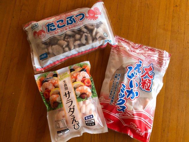 業務スーパー 海鮮の冷凍類