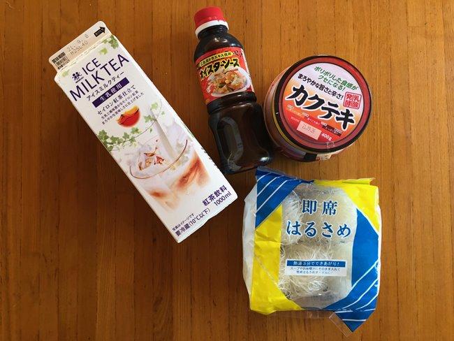 業務スーパー アイスミルクティー、オイスターソース、カクテキ、はるさめ