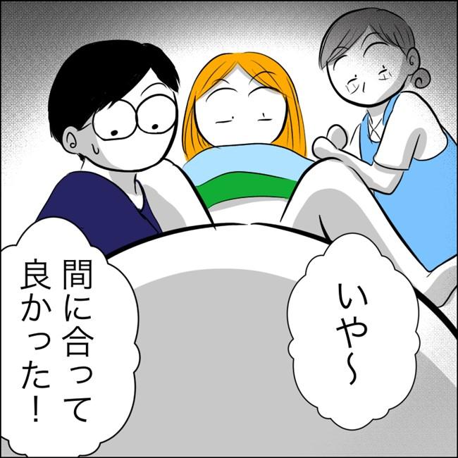 分娩室乱入事件10