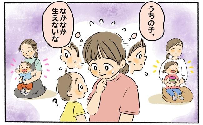 生えない歯を心配するママ