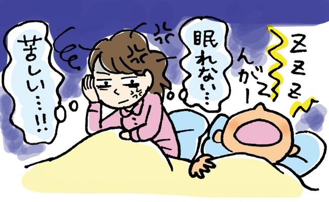 不眠改善1