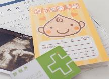 ママと赤ちゃんの絆!母子手帳ケースって絶対必要?どんな物を選ぶべき?