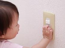 子どもの感電防止に!買っておくべき「コンセントカバー」はコレ!