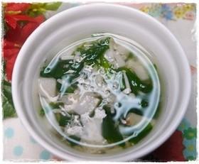 離乳食後期 小芋とニラとえのきのスープ